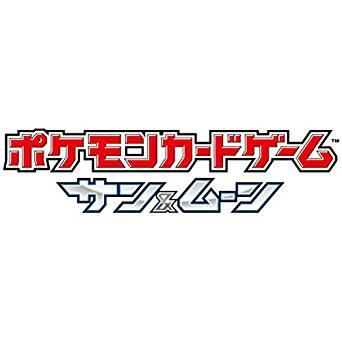 9月7日(金)ポケモンカード サン&ムーン 拡張パック『超爆インパクト』販売開始!!